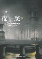 yashu2.jpg